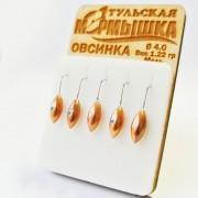 Набор Тульских мормышек Овсинка медь (5 шт)