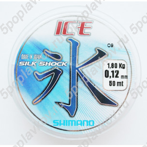 Леска Shimano Ice Silk Shock 50 м