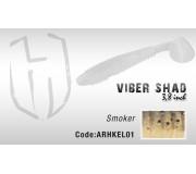 Силиконовая приманка Herakles Viber Shad (9,5 см)
