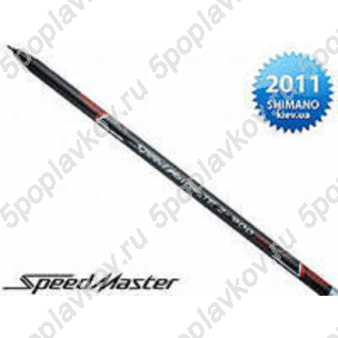 Удилище маховое Shimano Speedmaster BX Te 2