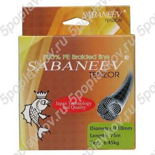 Шнур плетёный Sabaneev Tenzor 100% PE Dark Green (135м)