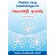 Кольца силиконовые для насадки Cralusso Pellet ring (18 шт)