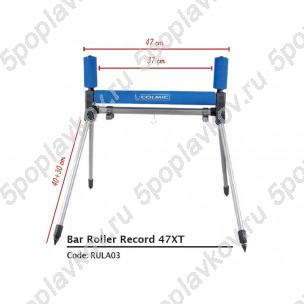 Ролик откатной для штекерного удилища Colmic Bar Roller Record 47XT