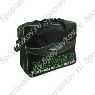 Сумка для садка Maver Platinum Double Keepnet Bag