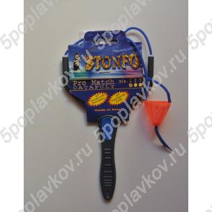 Рогатка штекерная Stonfo Pro Match Catapult