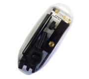 Переходник-держатель для кресла Middy StarGrip 360 Keepnet Arm