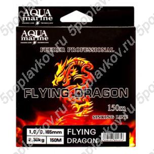 Леска монофильная фидерная Flying Dragon Aqua Marine YGK