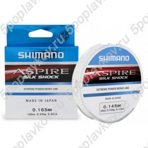 Леска монофильная Shimano Aspire Silk Shock (50 м)