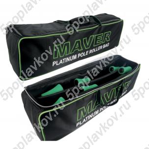 Сумка для ролика Maver Platinum Pole Roller Bag 70х24х20