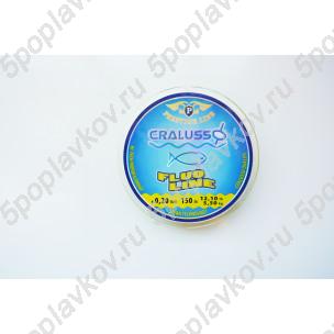 Леска Cralusso Fluo-yellow Prestige