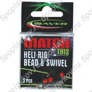 Крепеж скользящий Maver Heli Rig Bead And Swivel