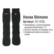 Термобелье Shimano SC-036L