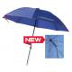 Зонт Colmic Fiberglass 2,5 м