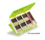 Коробка магнитная Stonfo с двумя отделениями