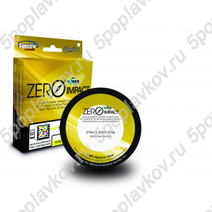 Шнур плетёный Power Pro Zero Aqua Green 135м