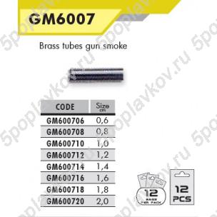Обжимные трубочки для поводков Colmic GM6007