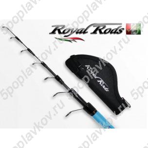 Удилище болонское Royal Rods Vivalto Bolo