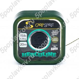 Поводковый материал Sifix Carp Spirit Herculine Braid зелёный