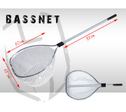 Подсак Heracles BASSNET (L 85 см)