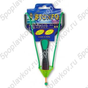 Рогатка для прикормки Stonfo Pro Match Catapults (3,8 мм)