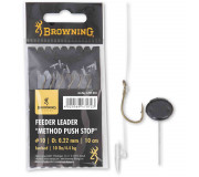 Крючки с поводками Browning Leader Feeder Method Push Stop с фиксатором для насадки (игла в комплекте)