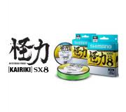 Леска плетёная Shimano Kairiki 8 PE 150м