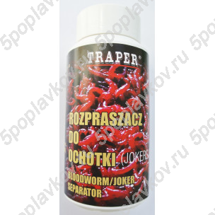Разбивка для мотыля Traper Bloodwarm/Joker separator 100 г